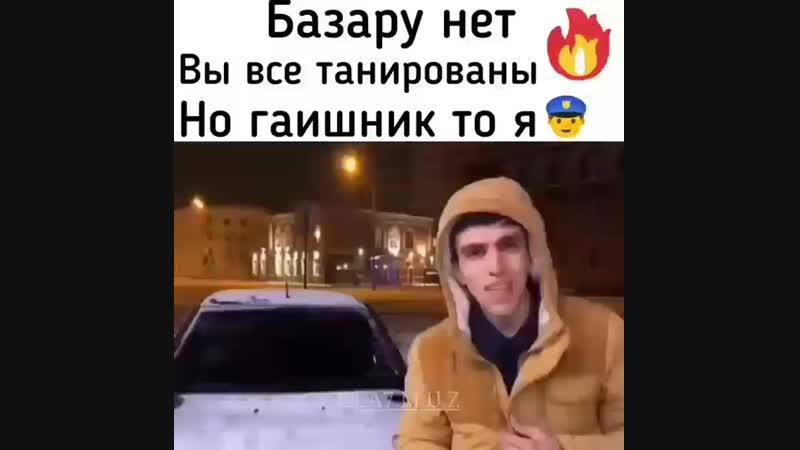 хоре гаишник😈🔥