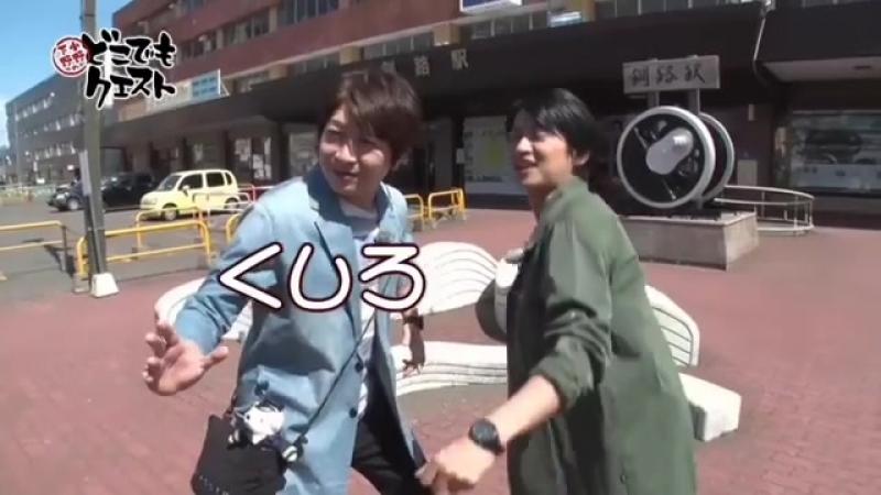 Doko Kue!! Shimono Hiro\ Daisuke Ono