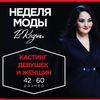 Elvira Ishmuratova