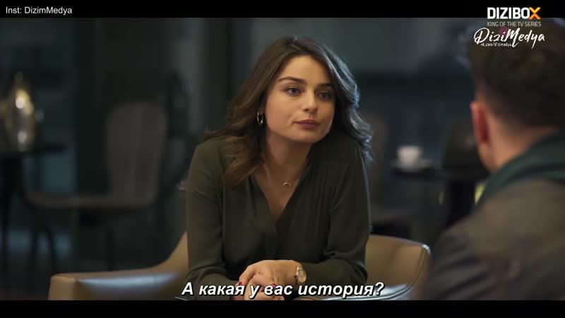 1-1 защ (рус.суб)