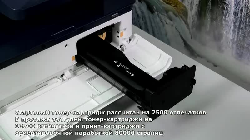 [iXBT.com] Монохромный МФУ Xerox B1025DNA формата A3: дуплекс, автоподатчик оригиналов и Ethernet-адаптер