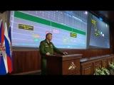 Брифинг Минобороны России о дополнительных подробностях катастрофы российского Ил-20 в Сирии
