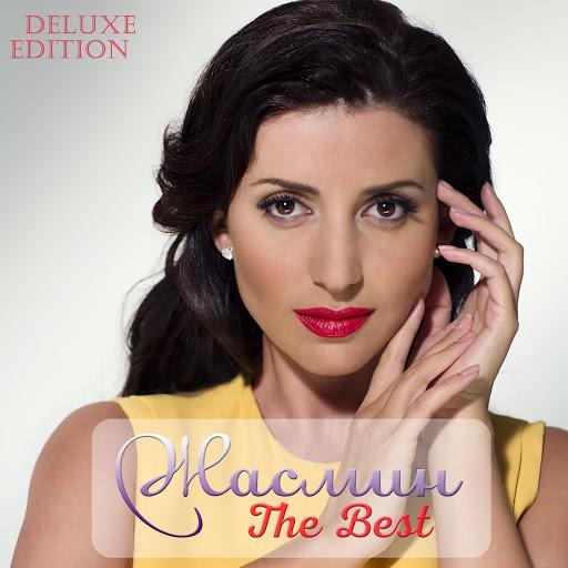 Жасмин альбом The best (Deluxe)