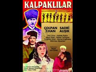 Kalpaklılar - Türk Filmi