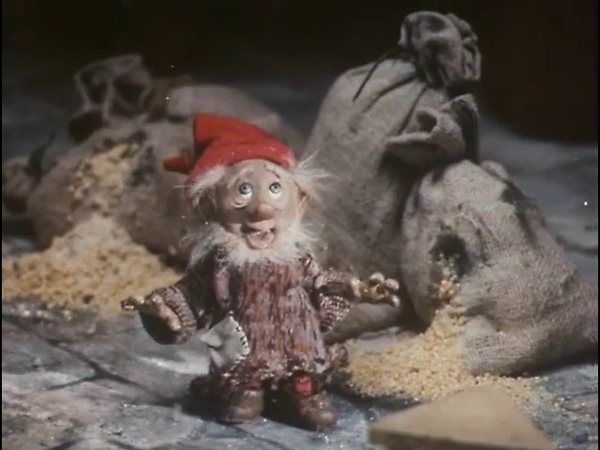 Домовой и хозяйка 1988 Кукольный мультик Золотая коллекция