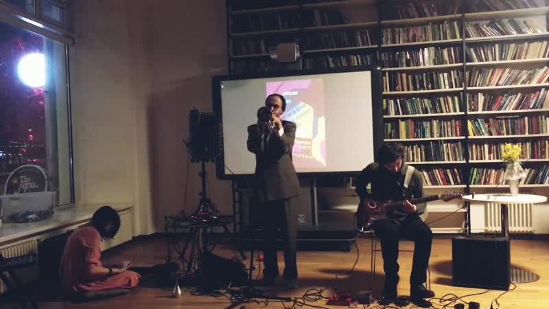 Константин Сухан, Дмитрий Пейч, Мила Сухан @ Библиотека им. Ф.М. Достоевского