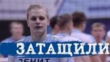 Крутая игра! Затащили! Зенит-Казань в гостях у московского Динамо!