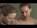 Фильм шестой Маша и Наташа часть 1 Гражданка начальница сериал