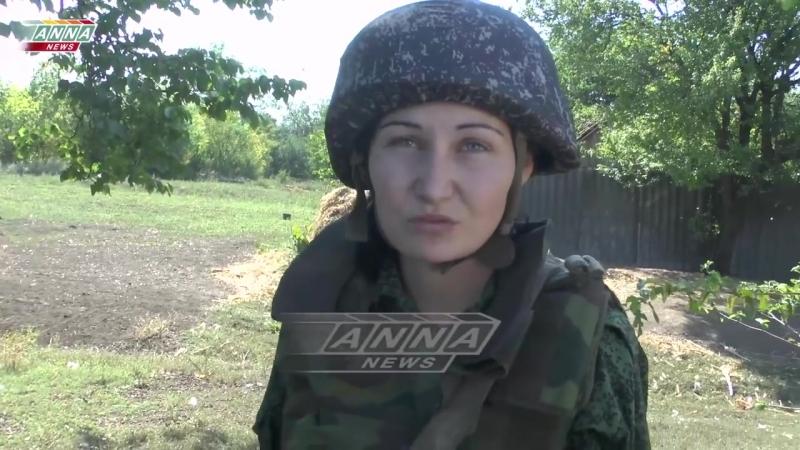 Серая зона на юге Республики под постоянным обстрелом ВСУ.
