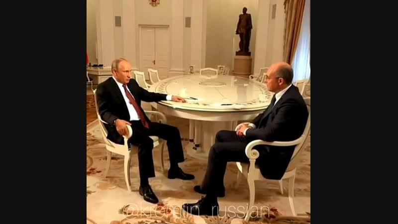 Короткий эпизод из интервью Путина вызвавший настоящий шквал пророссийских настроений в Германии.