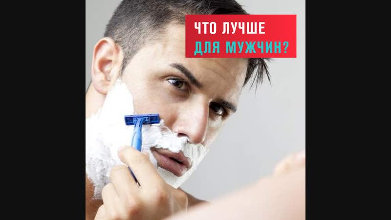 Новый рекламный ролик Gillette раскритиковали мужчины