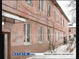 Житель первого этажа погиб от отравления газом и погубил живущих над ним людей.