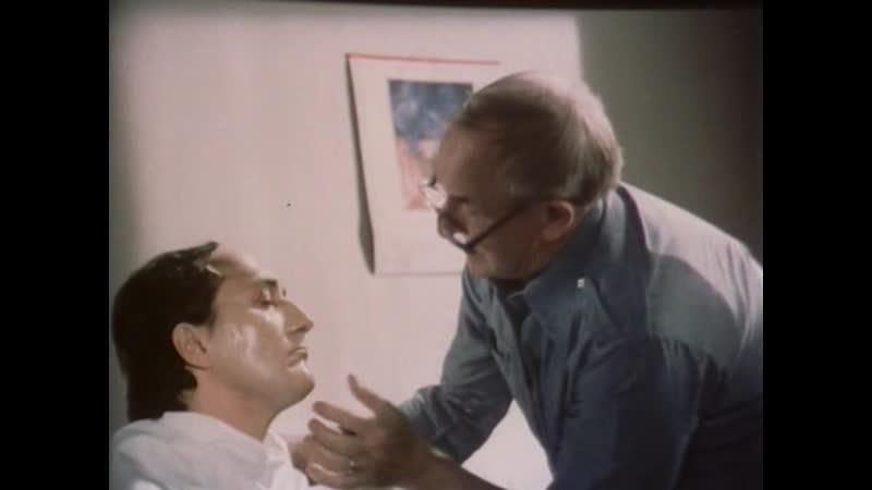 ТАСС уполномочен заявить. 9 серия. 1984.