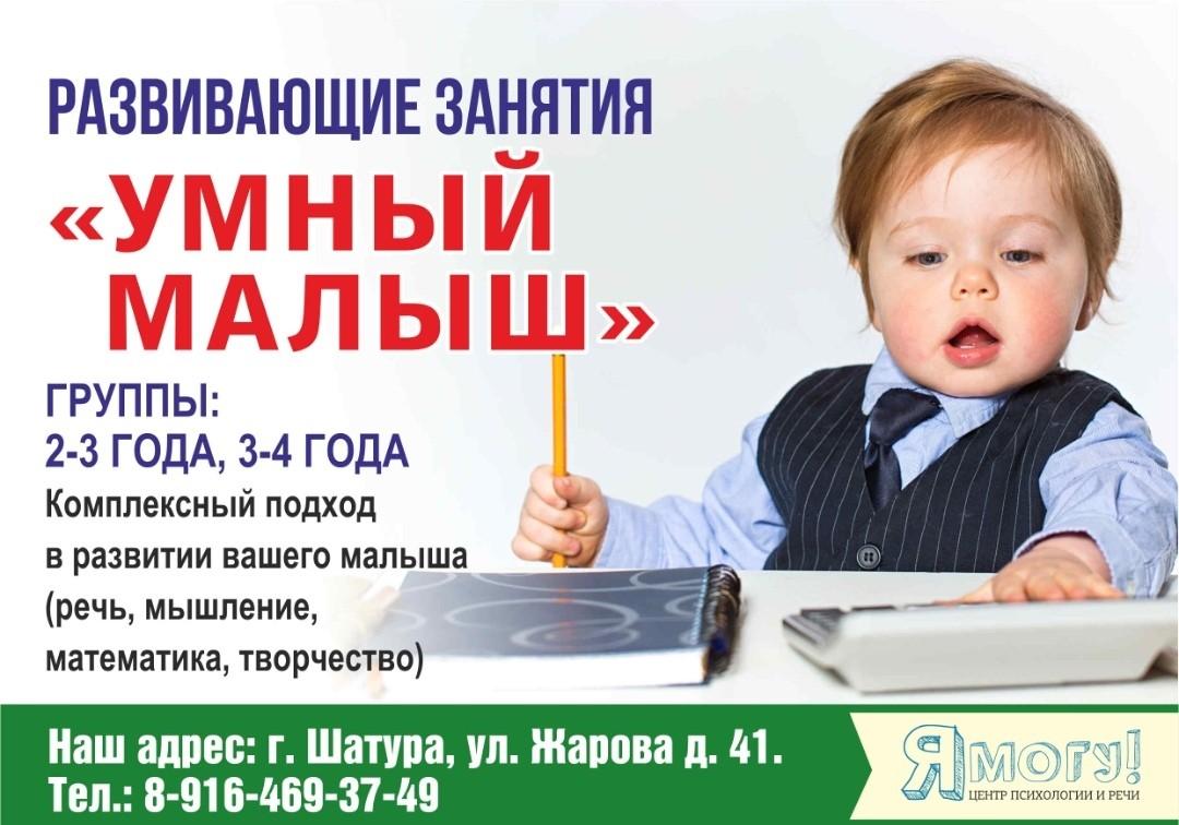 Вашему  малышу исполнилось 2 года, и вы заметили, что он стал более активным и любознательным?