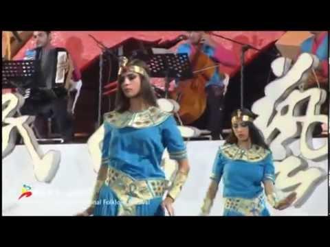 NYIFF 2014-10-04, Taiwan - Egypt - Art Appreciation Folk Dance Group