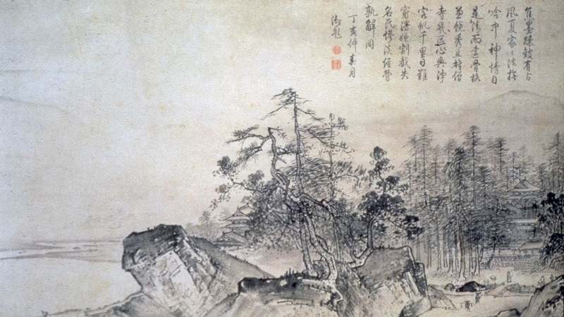 11B - Great Masters of Southern Song: Xia Gui