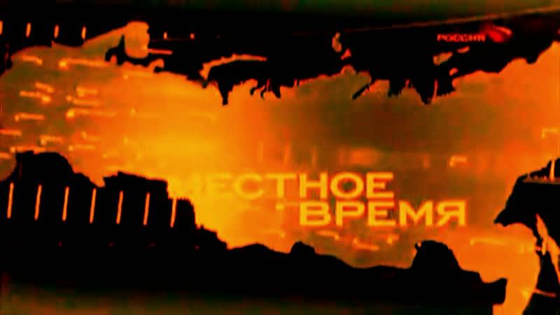 Адский переход с ГТРК Тверь на Россия 2005-2008