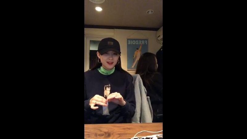 190204 나인뮤지스 문현아 팬들과의 토크 Nine Muses Moon HyunA live talk