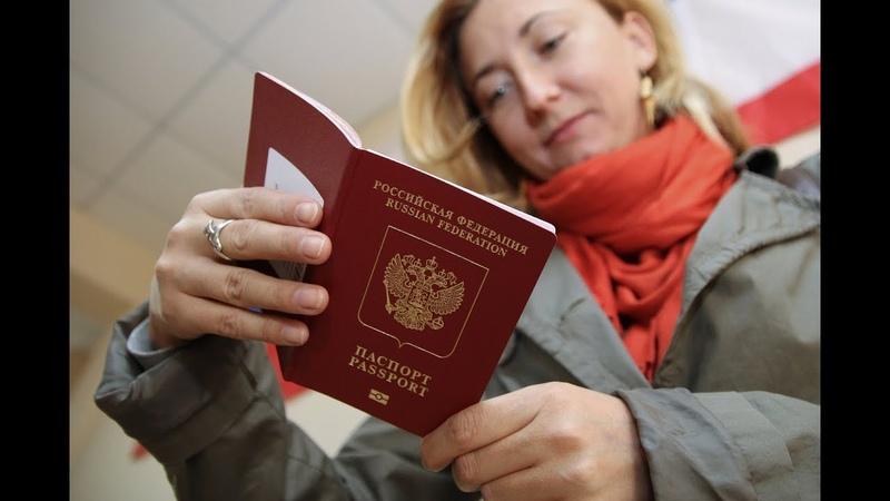 Гора родила мышь О паспортизации Донбасса