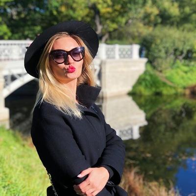 Екатерина Базилевская