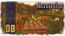 KABOOM NeverMine 8 Радужные пчёлы Выживание на сервере с модами