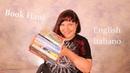 Покупки книг на английском и итальянском