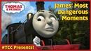 James' Most Dangerous Moments Thomas Creator Collective Presents Ep 4 Thomas Friends