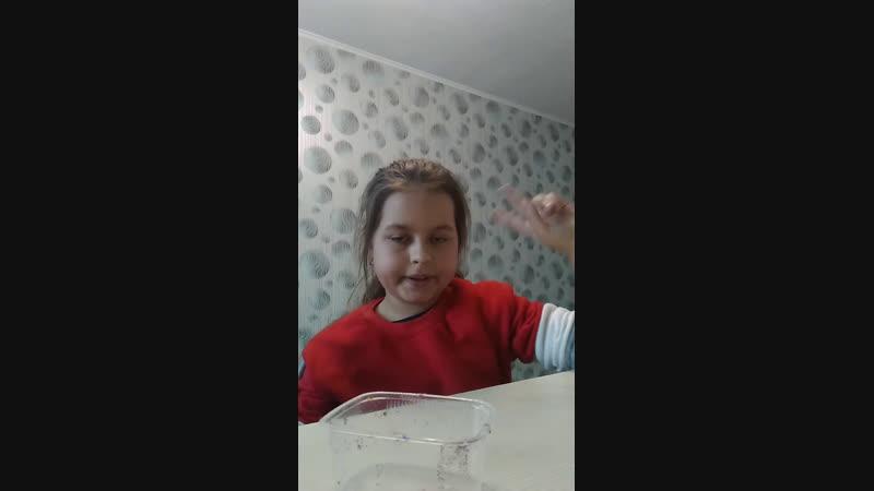 Разрезаю игрушку