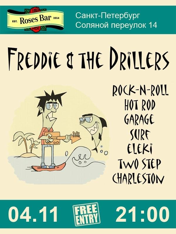 04.11 Freddie & The Drillers в Roses Bar
