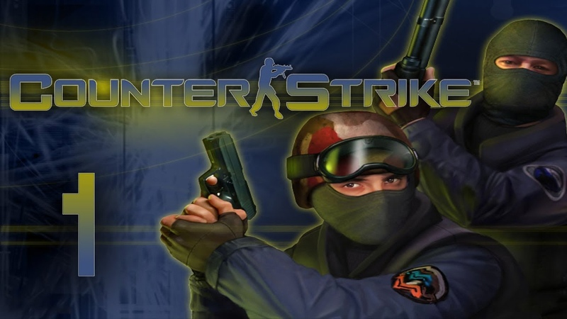 Counter - Strike 1.6 - Сетевые Забеги - Тряхнем стариной? Как в старые добрые. Раш на dust 2 2x2 №1