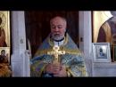 Проповедь иерея Владимира Михальцова Свт Михаила первого митр Киевского 13 10 2018 г г Рязань