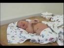 Уход за новорожденным Первые дни жизни