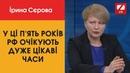 Прогноз для Росії від експерта-міжнародника - «цікава п'ятирічка»