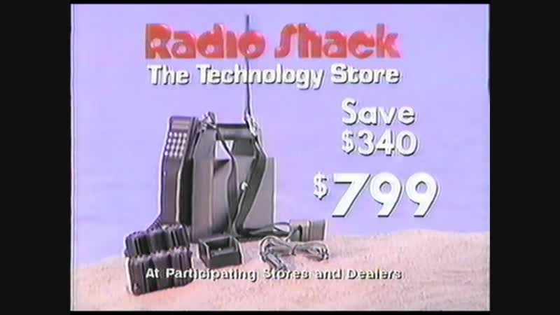 Old School Cell Phone from Radio Shack (1989)