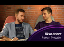 Роман Гутцайт о работе на Матч ТВ самой кайфовой игре и Гвардиоле Okko Спорт