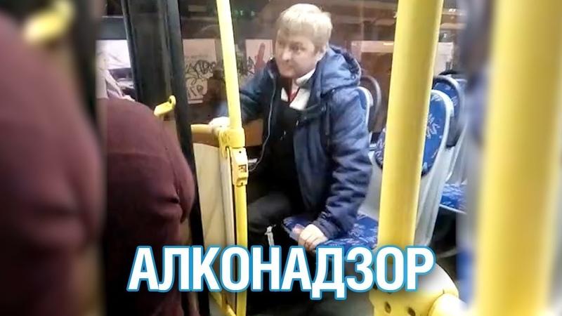 Псевдодепутат ГД устроил скандал в автобусе в Химках - Подмосковье 2018 г.