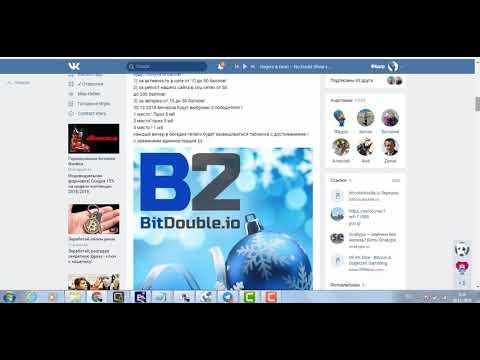 Bitcoindouble Азартно социальная игра
