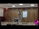 Александр Хакимов - 2013.12.17, Гороскоп фортуны или законы удачи