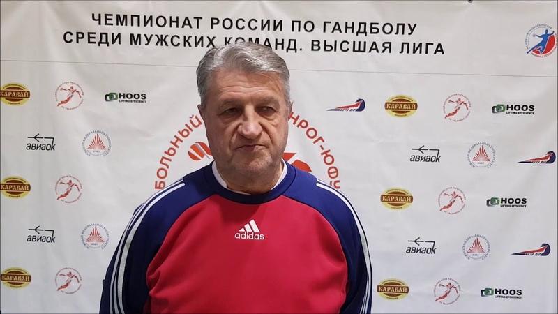 19 01 2019 Виталий Крохин о матче Таганрог ЮФУ ДГТУ Лидер