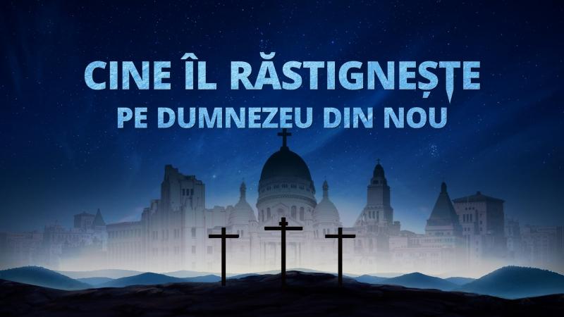 """Film crestin subtitrat """"Cine Îl răstignește pe Dumnezeu din nou"""" Fariseii au reapărut"""