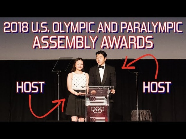 WE HOSTED AN AWARDS SHOW?! – ShibSibs