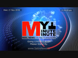 Dover NJ Mayor Dodd Supports Dictator Ordinance - My Minute Minute