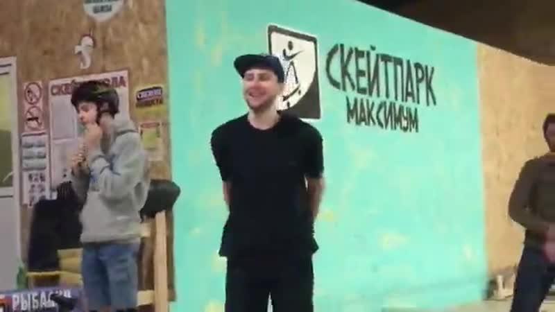 Скейтпарк МАКСИМУМ Дима поставил BS BOARDSLIDE