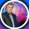 Обучение астрологии (курсы)