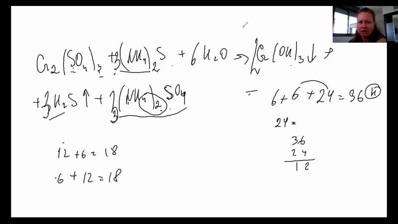гидролиз из 3-х.mp4