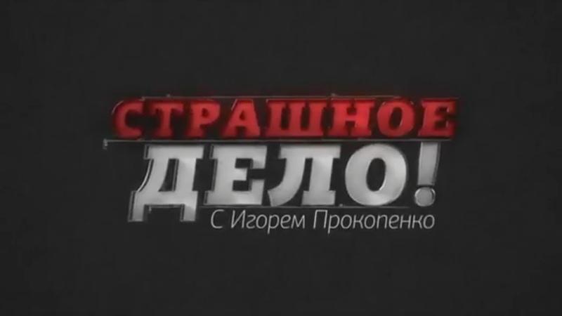 Рептилоиды нашего времени Дело Абрамовича Спалите наши шкуры Страшное дело Крыма Назло науке