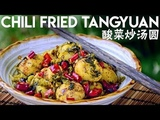 Fried Tangyuan Rice Balls with Suancai and Chili (