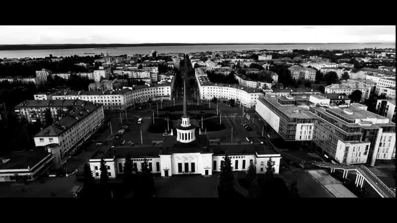 группаАльтаир-А.Мигунова г.Петрозаводск