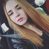 Anna Belobrova