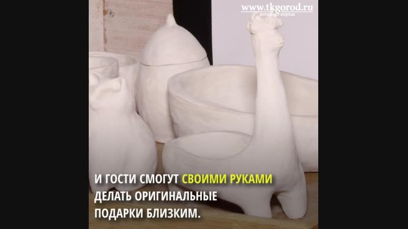 Семья «Кладовкиных» открыла в Братске «место» для скучающих по детству и творчеству